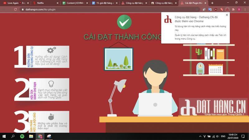 Sau khi thêm công cụ đặt hàng, icon sẽ xuất hiện ở góc phải phía trên màn hình trình duyệt của bạn.
